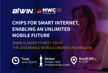 Chip Enabling Smart Internet! See You at MWC2019 Mobile World Congress