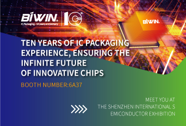 BIWIN Will Await You at the Shenzhen International Semiconductor Exhibition (June 14-16)